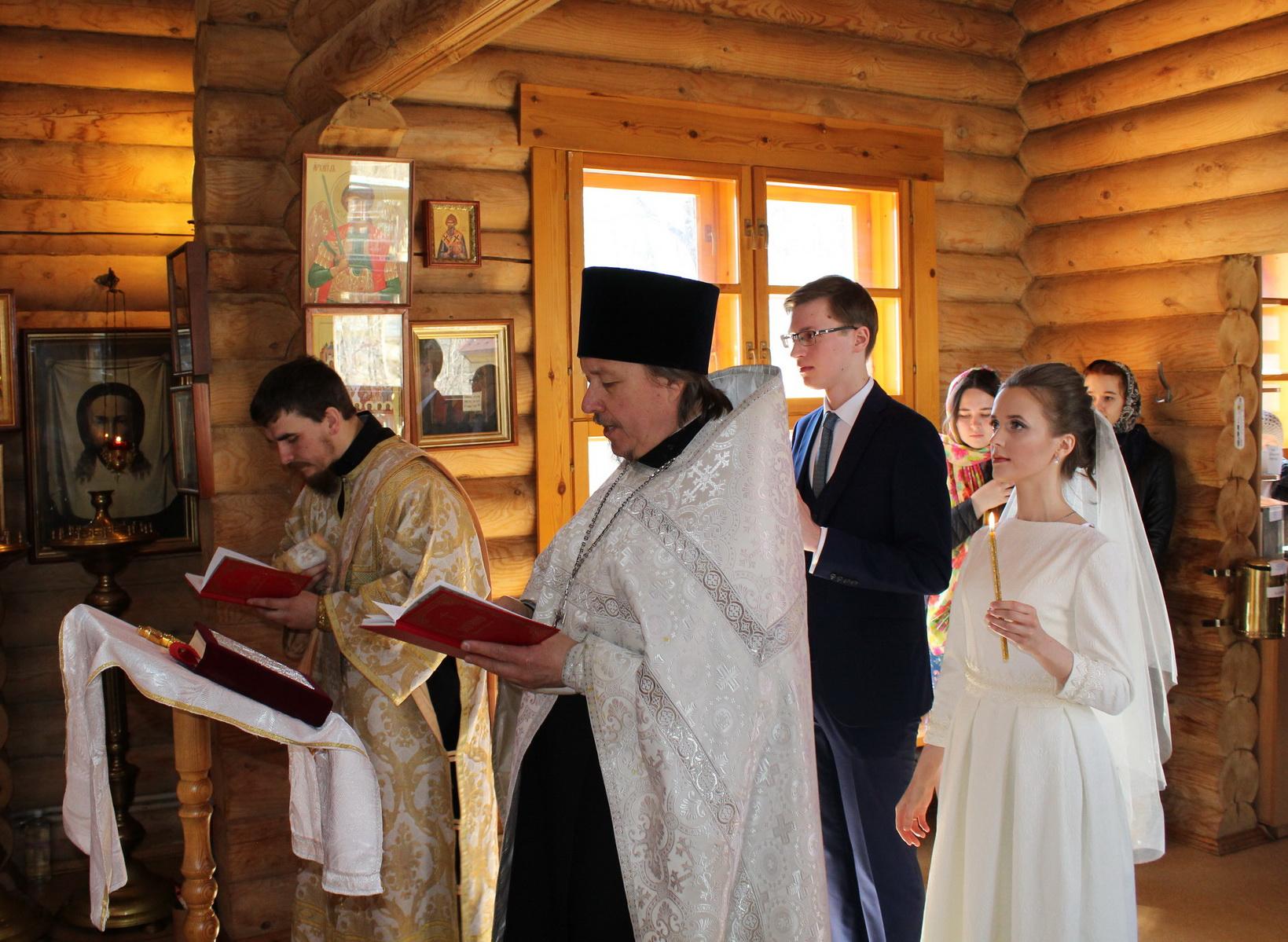 Венчание в нашем храме