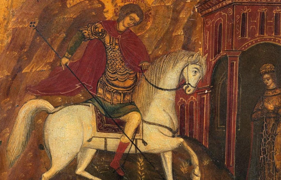 Великомученик и Победоносец Георгий