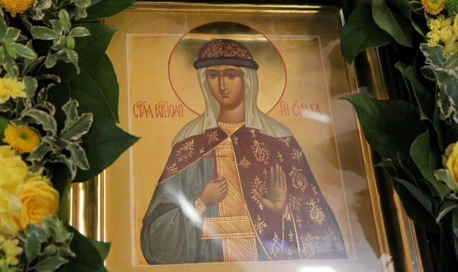 Краткое житие святой равноапостольной  великой княгини Ольги
