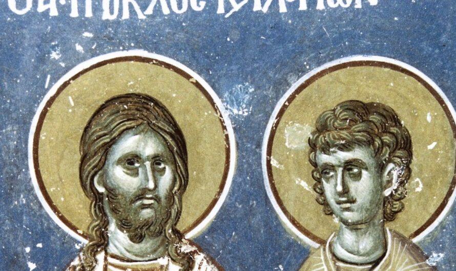 Святые мученики Феодор и Иоанн