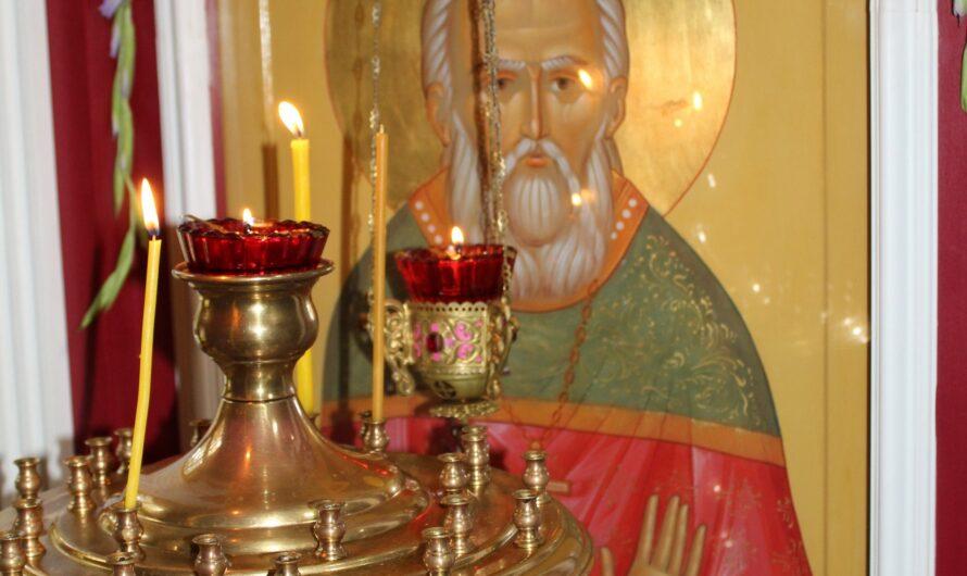 В нашем храме будут совершаться праздничные Богослужения
