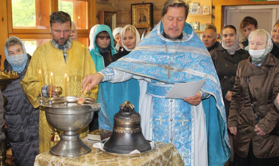 В нашем храме освятили новый колокол