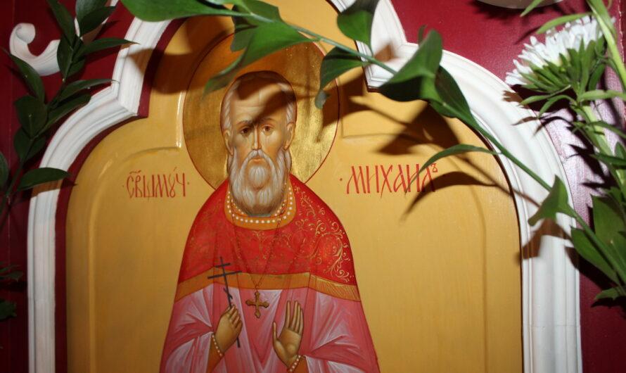 Всенощное Бдение накануне дня памяти священномученика Михаила Тихоницкого